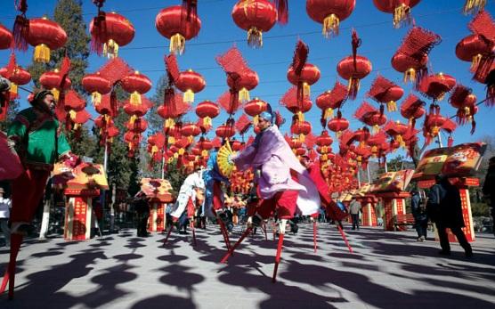 Beijing CNY