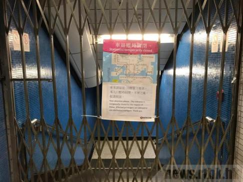Admiralty MTR Station closed