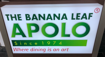 Banana Leaf Apolo