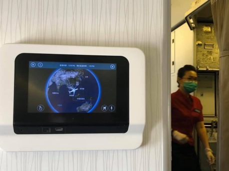 Cathay face masks