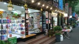 Book Street HCMC
